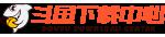 河南快三直播_花少钱中大奖22270.COM-_10分时时彩全天人工计划_河南快三直播_花少钱中大奖22270.COM-_10分时时彩计划软件--少花钱中大奖-鱼下载中心